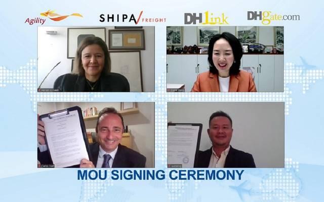 جانب من حفل التوقيع الافتراضي للاتفاقية