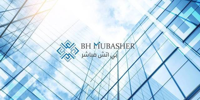 The company's revenues increased to AED 13.12 million