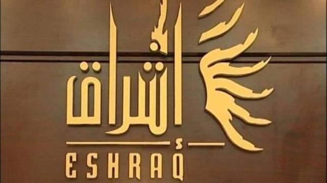 ِشعار لشركة اشراق العقارية