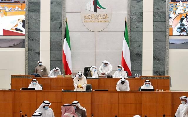 داخل قاعة مجلس الأمة الكويتي