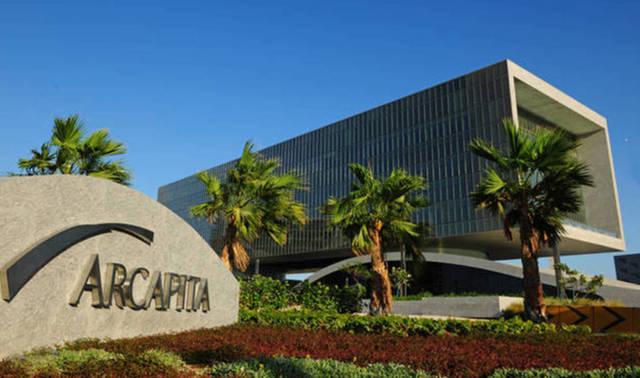 المقر الرسمي لشركة مجموعة آركابيتا للاستثمارات البديلة بمنطقة الشرق الأوسط، الصورة أرشيفية