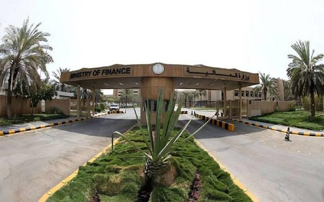 Saudi gov't pays SAR 11.5bn debt in 9M – MoF