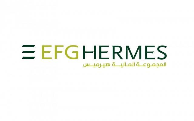 شركة أبحاث توصي بزيادة الأوزان من سهم هيرميس عند 29.75جنيه