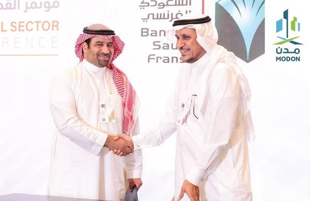 """جانب من توقيع اتفاقية """"مدن"""" والبنك السعودي الفرنسي"""
