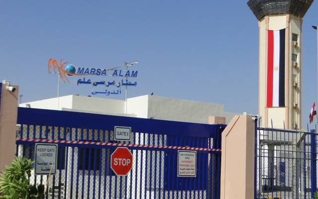 مطار مرسي علم - أرشيفية