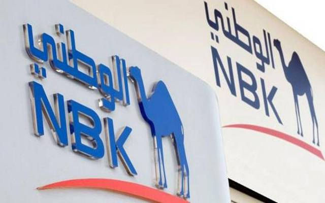 NBK Egypt contributes 3rd of group's profit from int'l units