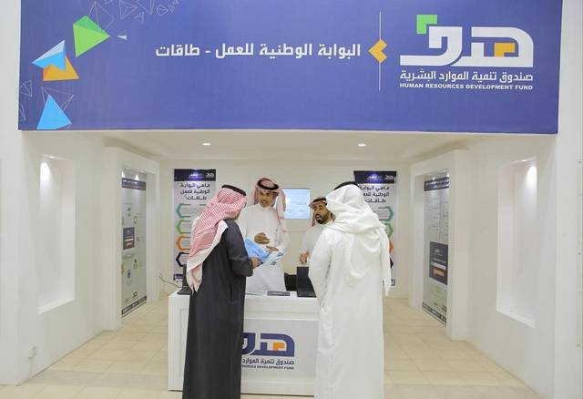 Projects on the 910ths Program platform reached a value of SAR 614 million