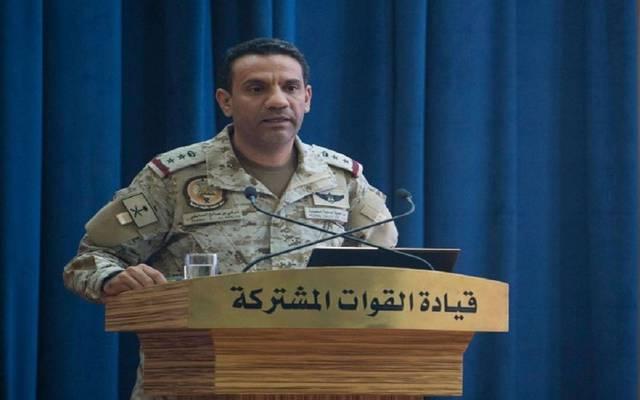 """قوات التحالف: إسقاط طائرة """"مسيّرة"""" أطلقها الحوثيون باتجاه نجران"""