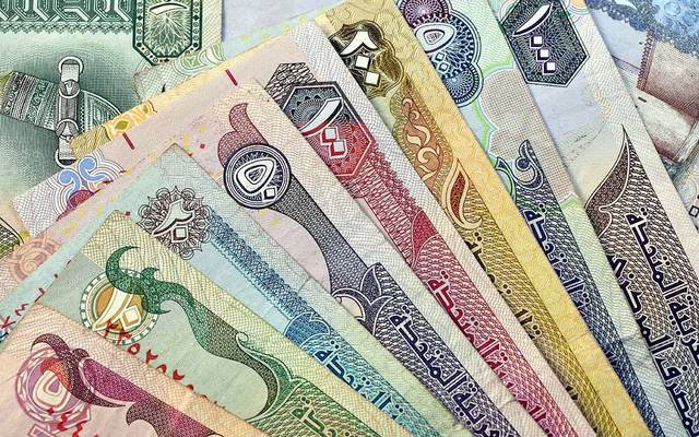 Sharjah has issued AED 4 billion Sukuk