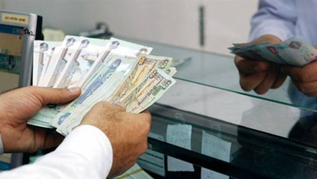 أحد البنوك الإماراتية