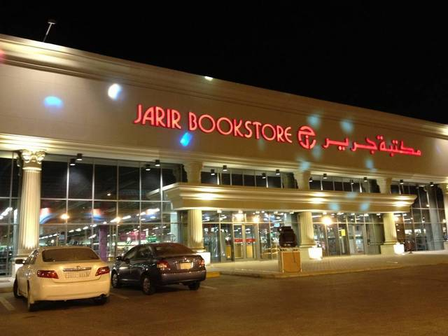 NCB Capital set Jarir Marketing's PT at SAR 157.8 a share