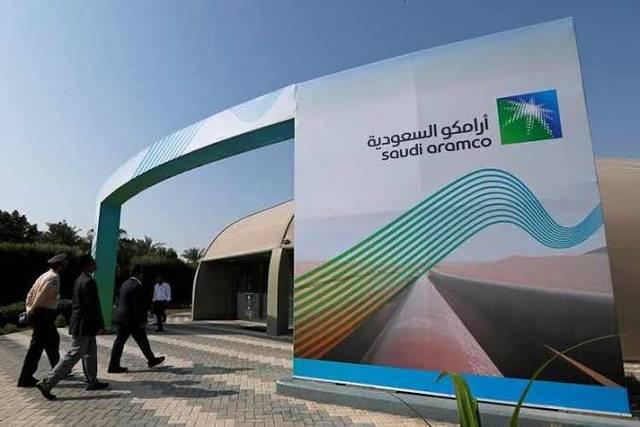 Boubyan sold nearly 3.326 million Saudi Aramco shares
