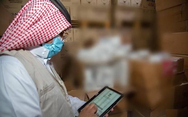 موظف تابع للهيئة العامة للزكاة والدخل السعودية