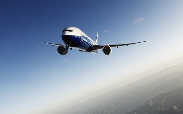 الصندوق يملك حصة الأغلبية في شركة بيريغرين توبكو المحدودة للطيران