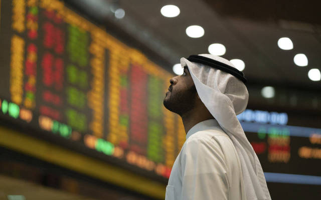 The trading volume amounted to 195.25 million shares on Tuesday