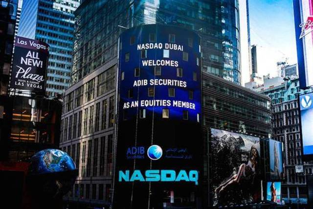 Emirates NBD tops the conventional bonds issuers on Nasdaq Dubai.
