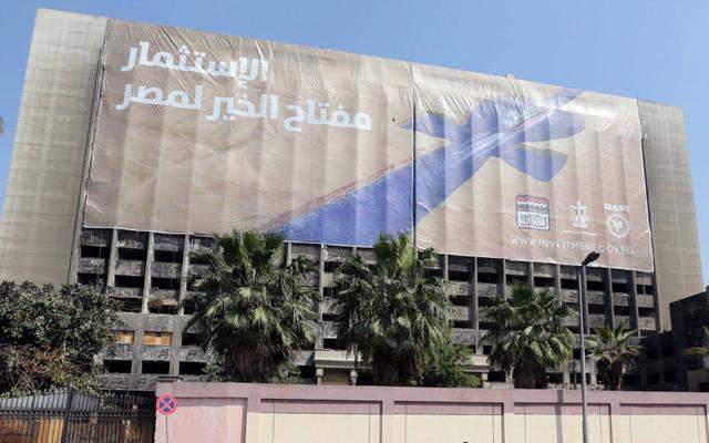 """""""هارفارد"""" تتوقع نمو الاقتصاد المصري بـ6.8% حتى 2027"""