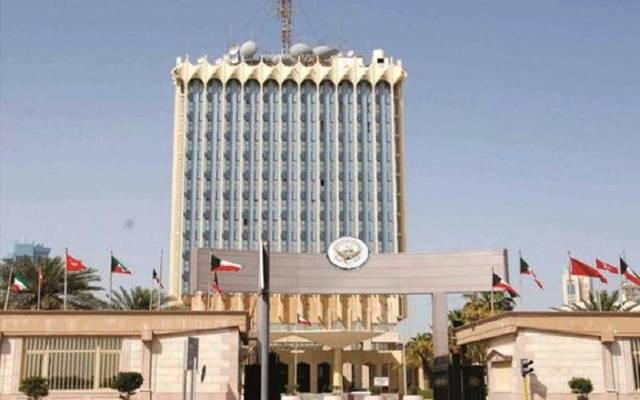 وزراة المالية الكويتية