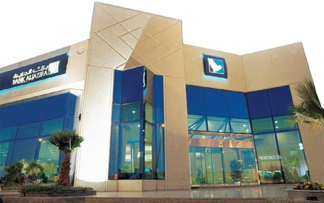 Bank Al Jazira attributed increasing capital to the strength of its capital base