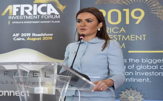 وزيرة الاستثمار المصري سحر نصر