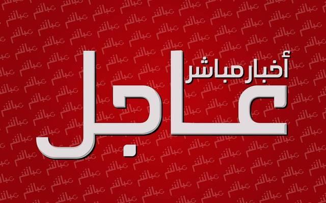 الرئيس السيسي يفتتح فعاليات الاحتفال بعيد العلم