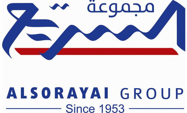 Al-Sorayai Group
