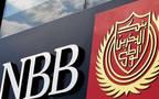 أحد فروع بنك البحرين الوطني