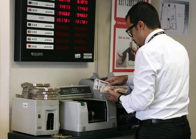 HSBC raises stake in Ezz Steel, buys 1 5m shares - Mubasher Info