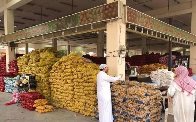 سوق خضراوات بالسعودية - أرشيفية