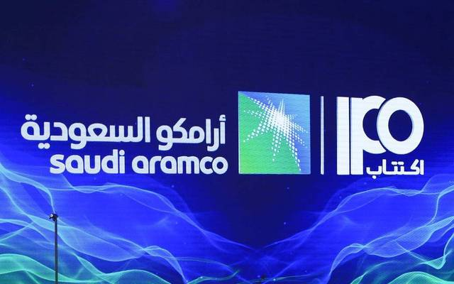 Aramco could be listed on the MSCI index as soon as 17 December