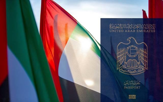 جواز السفر الإماراتي ـ الأقوى عربيًا وفقا للتصنيف