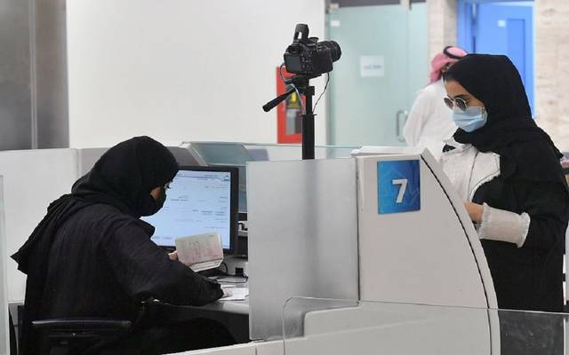 صورة أرشيفية لعمل المرأة في السعودية