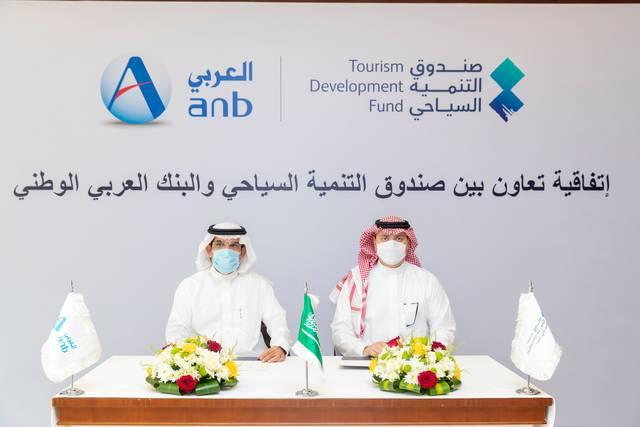 الصندوق السياحي السعودي يوقع اتفاقية مع العربي الوطني لتمويل المشاريع السياحية