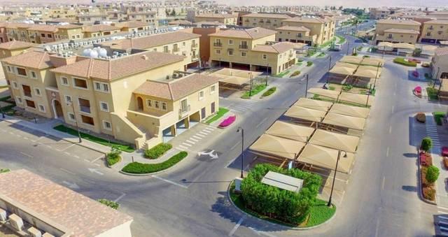 مبان سكنية بالمملكة العربية السعودية