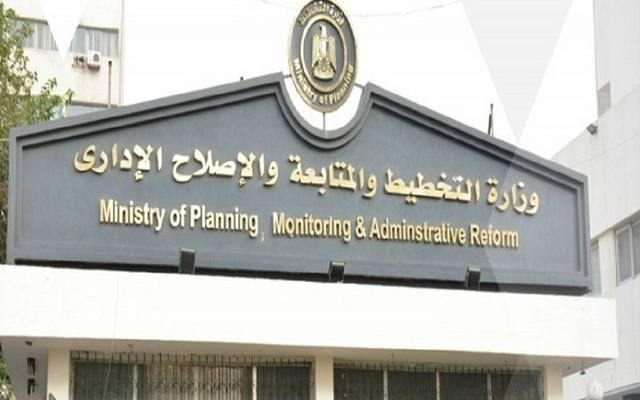 The ministry allocated EGP 61 million for road paving projects