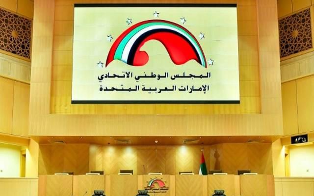 """الإماراتيون بالخارج يبدأون الإدلاء بأصواتهم في انتخابات """"الوطني 2019 """""""