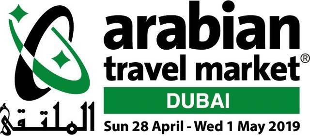 ATM 2019 will take place at the Dubai World Trade Centre
