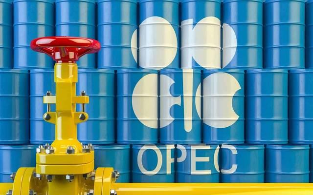 هبوط إنتاج أوبك من النفط 500 ألف برميل خلال يناير