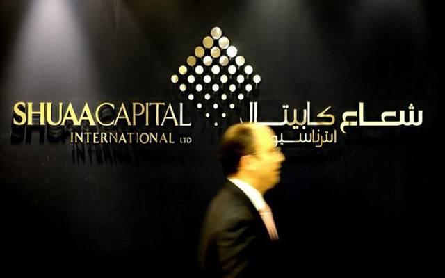 """شعاع كابيتال..خطط إنشاء صندوق """"ريت"""" بالسعودية لا تزال بالمراحل الأولية"""
