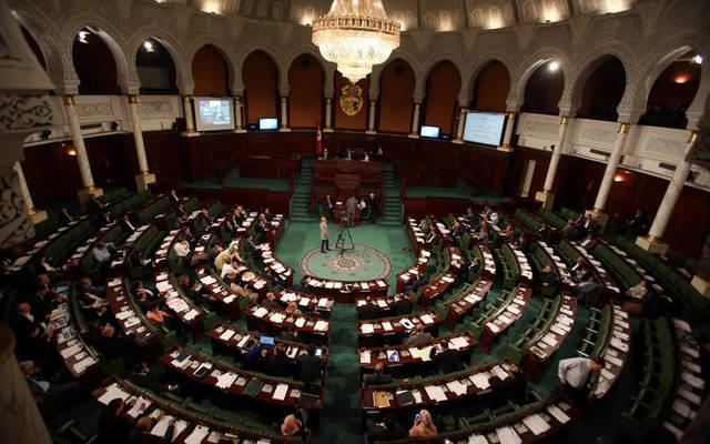 البرلمان التونسي ـ أرشيفية