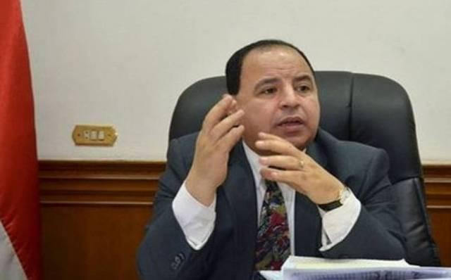 وزير المالية - محمد معيط