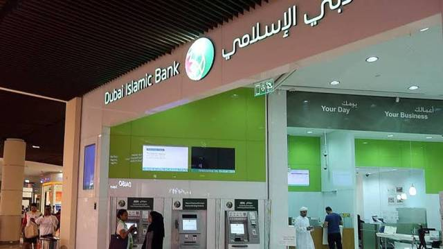 DIB mandates banks for additional Tier 1 Sukuk issuance