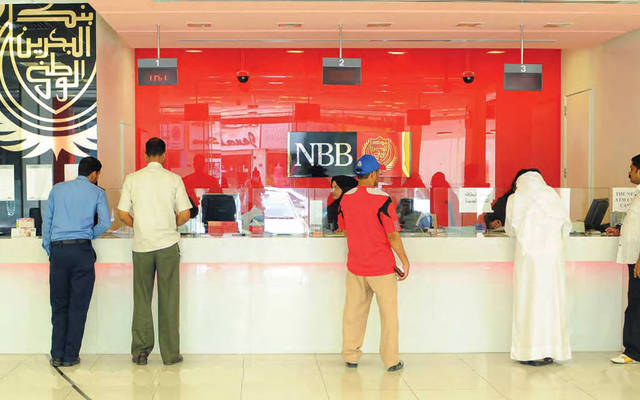 Capital Intelligence affirms NBB rating; outlook stable
