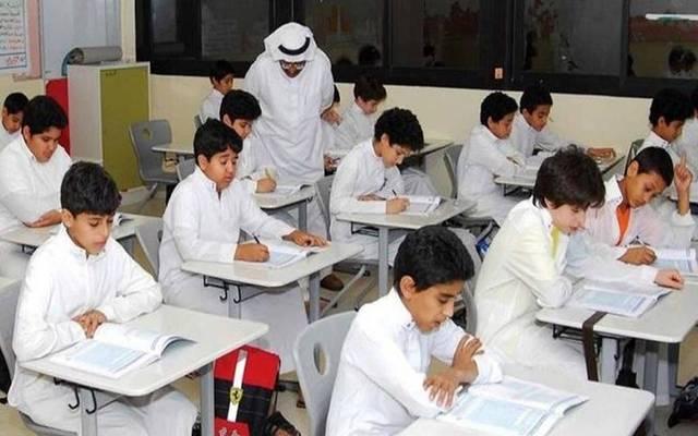 """""""تكافل"""": صرف الدفعة الأولى من الإعانة المالية لـ270 ألف طالب سعودي"""