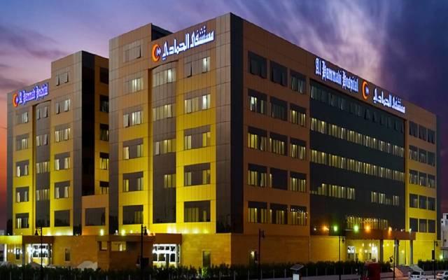 مستشفى تابع لشركة الحمادي للتنمية والاستثمار