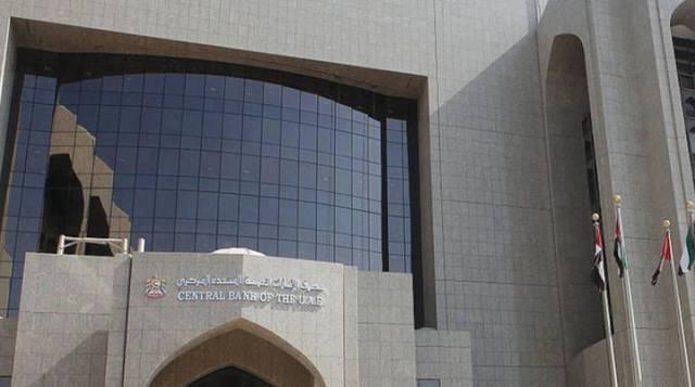 زادت البنوك الإماراتية من حجم أصولها خلال فترة الأشهر السبعة الأولى من العام الحالي بمقدار80.7 مليار درهم