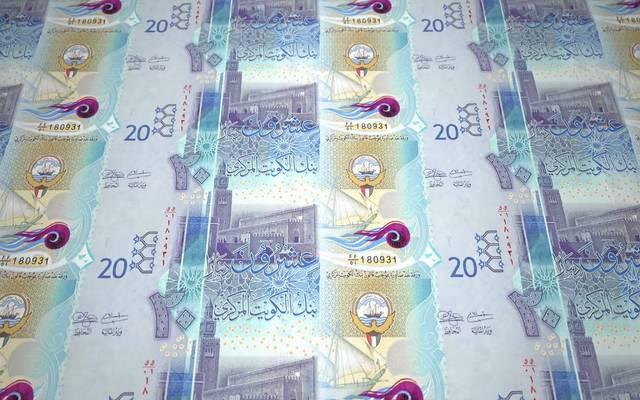 فئة الـ 20 ديناراً كويتياً