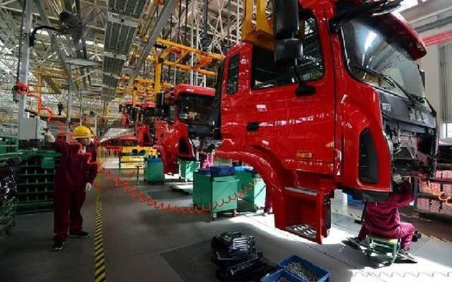 مصنع لتجميع سيارات