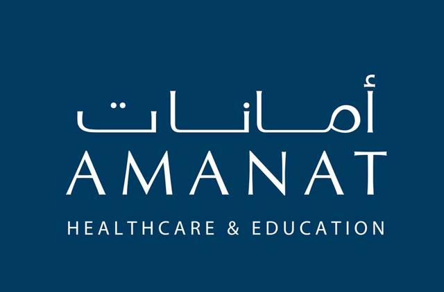 Amanat Holdings has enhanced its visibility before a large number of investors recently
