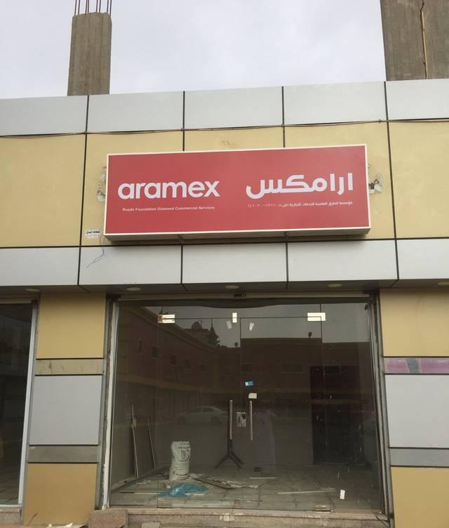 أحد أفرع شركة أرامكس